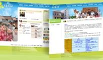 新竹縣社區營造網